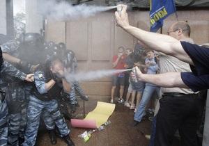 Суд приговорил участника событий возле Украинского дома к двум годам лишения свободы с отсрочкой