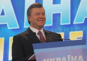 Герман рассказала, когда Янукович назовет своего кандидата в премьеры
