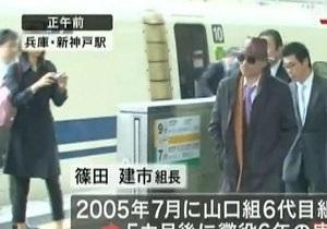 В Японии выпустили на свободу главаря якудзы