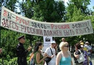 Новые местные советы ежедневно будут признавать русский региональным - Колесниченко