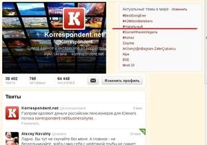 Навальный попал в тренды Twitter. Ключевой фондовый индекс России упал после оглашения приговора