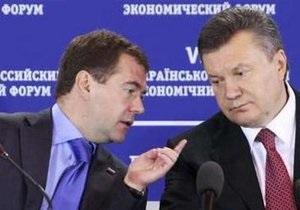 El Pais: Медведев укрепляет новые стратегические отношения с Украиной