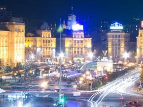 Во время визитов зарубежных делегаций Киев будут украшать госсимволикой
