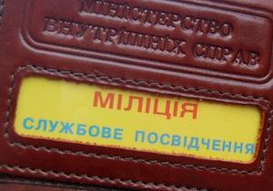 Днепропетровский следователь милиции попался на взятке 400 тысяч гривен