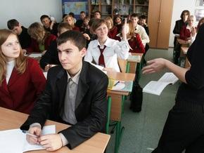 Внешнее тестирование в Украине будут контролировать руководители вузов