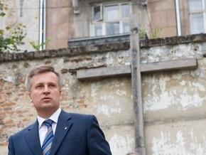 Во Львовском СБУ начинают расследование преступлений против освободительного движения
