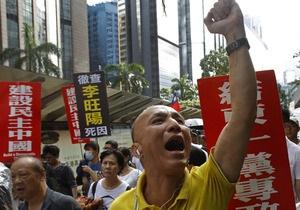 Гонконг - В Гонконге протестуют в годовщину передачи страны Китаю