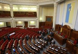 Рада готовится переголосовать вопрос об изменении Конституции