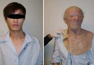 В канадском аэропорту задержали юношу, прибывшего в страну под видом старика