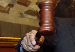 Суд удалился в совещательную комнату для принятия решения по иску Тимошенко
