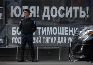 МИД: Внимание международного сообщества к суду над Тимошенко беспрецедентно