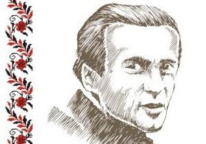 Украина отмечает 75-летие Василия Симоненко