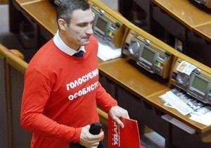 УДАР - Янукович - оппозиция - Кличко не пойдет к Януковичу