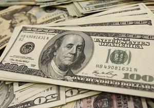 Курсы наличной валюты на 5 ноября
