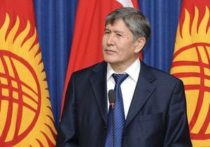 Кыргызстан может присоединиться к Евразийскому союзу