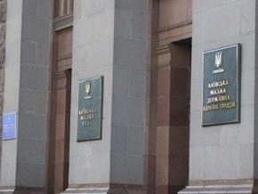 Институту национальной памяти опять не разрешили взять в аренду помещения на Липках