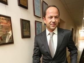 Эксперты оценили шансы Тигипко на выборах президента