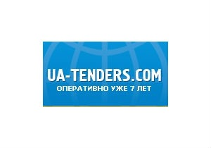 Украинским предприятиям открыт рынок ГосЗаказа Российской Федерации