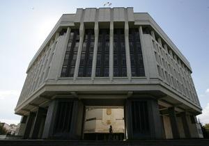 Президиум парламента Крыма: Граждане Грузии могут спровоцировать массовые беспорядки вплоть до кровопролития