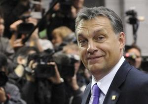 Тысячи жителей Румынии в один день подали заявки на получение гражданства Венгрии