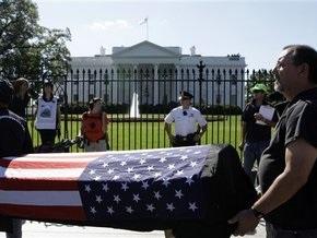 Возле Белого дома прошла акция протеста против войн в Ираке и Афганистане