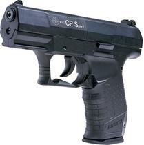 В Виннице школьник открыл стрельбу по ровесникам из пневматического пистолета