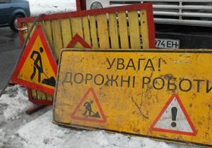 Подрядчик, обвиняемый в завышении сметы, получил еще почти 160 млн грн на ремонт того же участка дороги