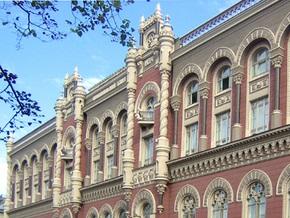 НБУ пригрозил банкам санкциями за нарушения при выдаче кредитов