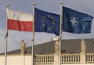 Польша снизила стоимость визы для украинцев до 20 евро