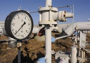 Украина существенно снизила транзит газа в Европу