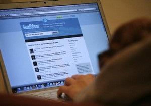 Госдеп США будет общаться с россиянами через Twitter