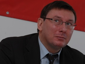 ПР: Луценко не достоин занимать должность в правительстве