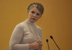 Тимошенко хочет организовать обсуждение правок в Конституцию в интернете