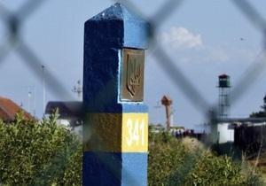 Сегодня Киев и Москва установят первый пограничный столб