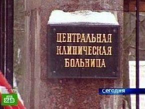 Состояние Сергея Михалкова улучшилось
