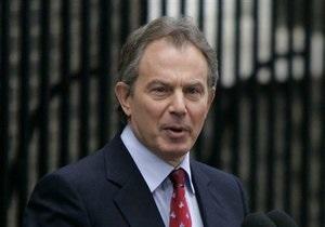 Тони Блэр: Заключению соглашений об ассоциации между Украиной и ЕС будет способствовать продолжение реформ