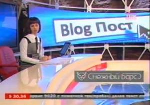 Скандальная оговорка российской телеведущей: Нужно ли похоронить Владимира Путина?