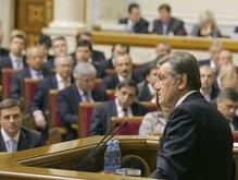 Сегодня Ющенко выступит с посланием