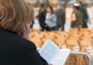 Женщинам разрешили молиться у Стены плача в Иерусалиме