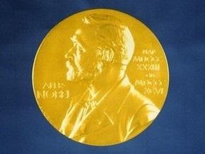 Названы Нобелевские лауреаты по экономике