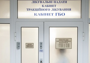 Власенко: Спину Тимошенко начали снова лечить, но причину сыпи до сих пор не установили
