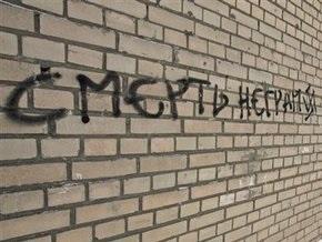 В России с начала года на почве расизма убиты 113 человек