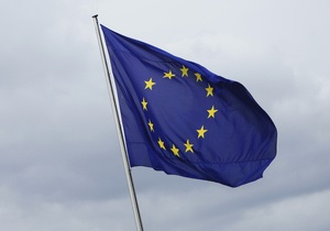 Соглашение об ассоциации: Украина и Евросоюз согласовали текст совместного отчета