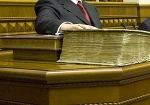 В Партии регионов уже заявляют о наличии 300 голосов, чтобы изменить Конституцию