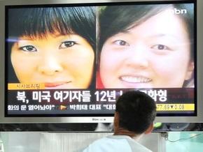 Ким Чен Ир помиловал и освободил двух американских журналисток