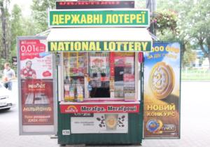 Лотерейный выигрыш - Магия цифр: киевлянин выиграл в лотерею 7,5 млн гривен