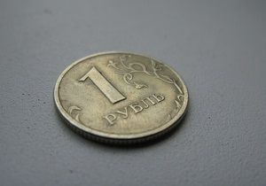 ЦБ России рекордно снизил ставку рефинансирования