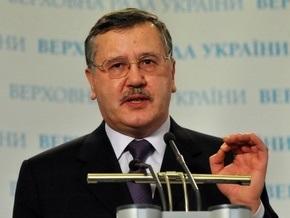 Гриценко не готов поддержать другого кандидата на выборах