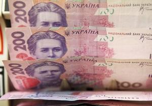 НБУ начинает выпуск банкнот всех номиналов с подписью Арбузова