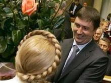 Кириленко: Если БЮТ и Тимошенко опомнятся, то мы вернемся в коалицию